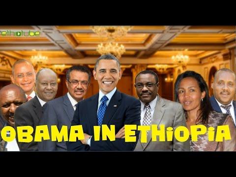 Ethiopia's Daily Show Fugera News - Travel Tips for President Barack Obama | Episode 18