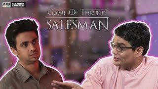 AIB : Game Of Thrones Salesman