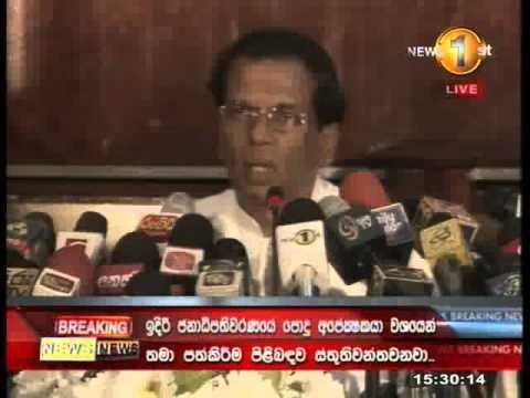 Breaking news Maithreepala Sirisena speech 21112014