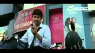 Ee Adutha Kaalathu - Nattil Veettil ~ Ee Adutha Kaalathu ~ malayalam movie Theme song HD