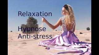 Séance d'hypnose anti-stress pour être serein-e, calme, plus détendu-e en 50 min - 360°
