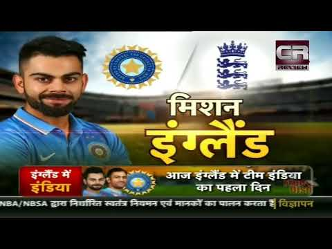 India vs England 1ST T20 HIGHLIGHTS | aaj tak cricket news today | cric daily news