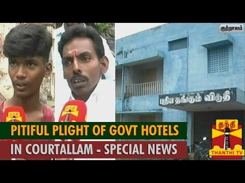 "Special News on ""Pitiful Plight of Government Hotels in Courtallam"" - Thanthi TV"