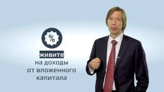 """""""Инвестиции на миллион"""" - Грамотные способы стать рантье - Дмитрий Сухов"""
