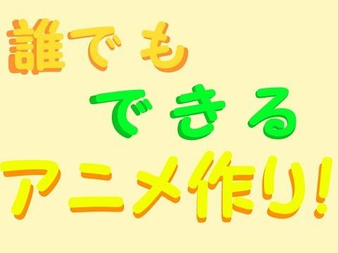 【ムービーメーカー】MovieMaker テキストスクロール動画の作り方/ムービーメーカーからナレーションを…他関連動画