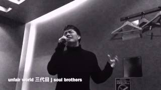 Unfair World 三代目 J Soul Brothers  cover Ryo