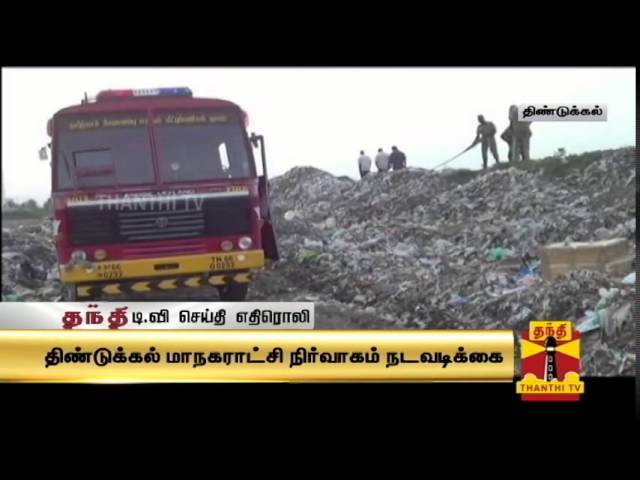 Effect of Thanthi TV Newscast - Order Passed To Relocate The Disrupting Dumping Depot