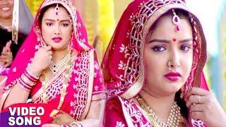 HD आम्रपाली दुबे का सबसे हिट गाना 2017 आपने ऐसा गाना कभी नहीं देखा होगा Bhojpuri Hit Songs