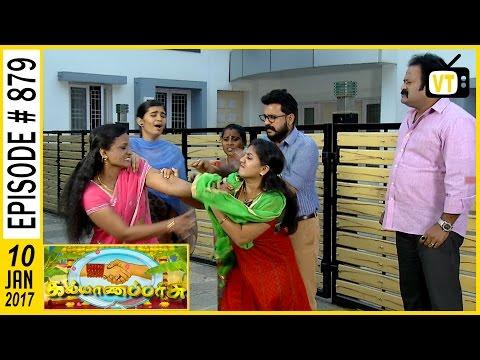 Kalyanaparisu - Tamil Serial | Sun TV | Episode 879 | 10/01/2017 thumbnail