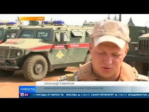 Минобороны России сегодня направил крайне жёсткое предупреждение Пентагону