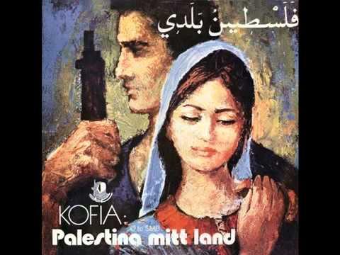 Kofia - Leve Palestina