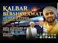 download Live!Kalbar Bersholawat Bersama Habib Syech Bin Abdul Qodir Assegaf &Tuan Guru Bajang
