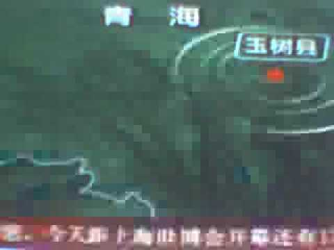 GPN NEWS EARTHQUAKE IN CHINA 7.1 RICHTER Yushu Qinghai Province