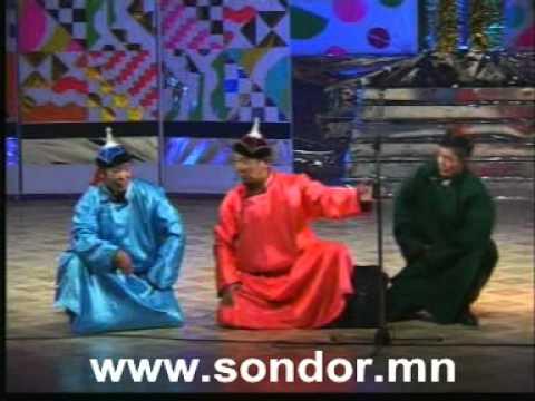 Nachnii Nairaa Hoshin Shog Www.sondor.mn video