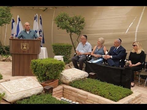 ראש הממשלה בנימין נתניהו ומשפחתו באזכרה ליוני נתניהו ז''ל