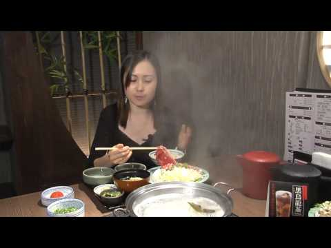 Travel Japan(shabu-shabu) Video