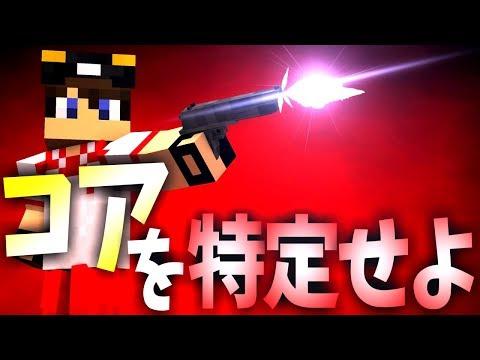 【Minecraft】準備フェーズの計画が全て無駄になったww【前編】ビルドクラッシュPvP!