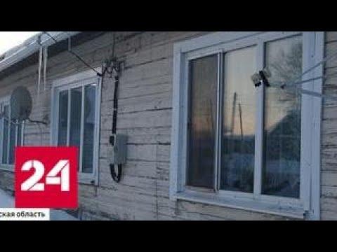 Полтергейст в томской деревне: кто кидает ножи и переворачивает шкафы - Россия 24