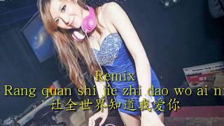 Remix 2017 Liu zhe&he jing xuan [[ 六哲 & 贺敬轩 ]] ~ Rang quan shi jie zhi dao wo ai ni [[ 让全世界知道我爱你 ]]