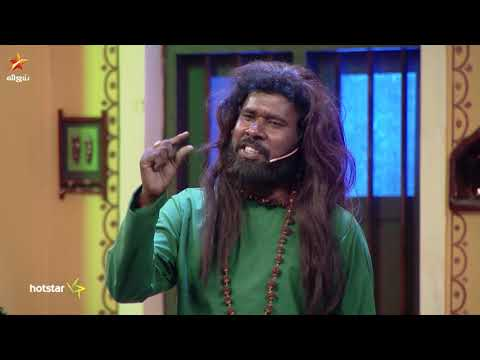 Ramar Veedu Promo 23-06-2019 Vijay Tv Show Promo Online