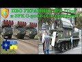 ПВО УКРАИНЫ ЗРК Тор и ЗРК С 300В1 Гладиатор mp3