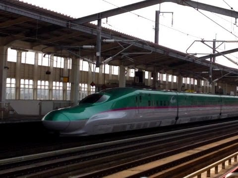 Hayabusa Shinkansen - Fastest Bullet Train In Japan As Of May 2013 video