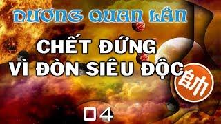 Cờ Tướng Giải Trí ván cờ đỉnh cao Dương Quan Lân chết đứng vì dính đòn siêu độc - 04