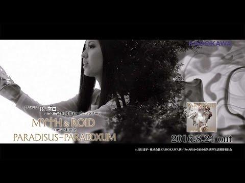 MYTH & ROIDの「TVアニメ「オーバーロードII」エ …