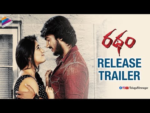 Ratham RELEASE TRAILER   Geetanand   Chandni Bhagwanani   2018 Telugu Movies   Telugu FilmNagar