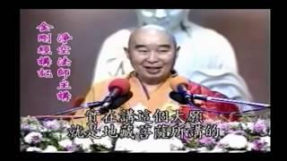 Kinh Kim Cang Giảng ký Tập 23 - Pháp Sư Tịnh Không