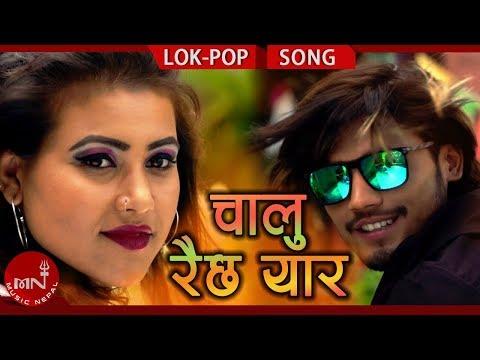 New Nepali Lok Pop Song 2075/2018 | Chalu Raichha Yaar - Lokendra Khatri Ft. Tika Jaisi & Dinesh