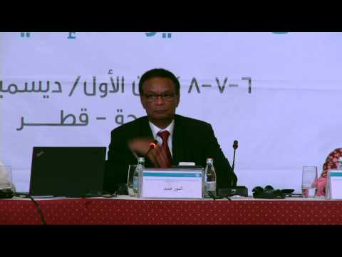 Food, Water and Environmental Security in GCC - The GCC Countries: Politics and Economics conf.