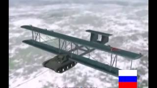 Flying Tank - Russian Concept