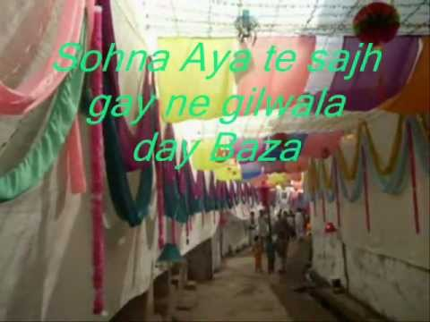 Sohna Aya Te Sajh Gay video