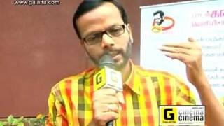 Kathal Paathai - Kaathal Paathai Team Speak About The Movie