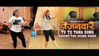 Tu Tu Tana Song Behind The Scene | Sai Tamhankar | Priya Bapat | Landmarc Films