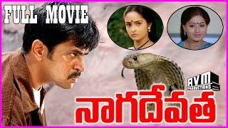 Peralai - Naga Devatha || Telugu Full Length Movie || Arjun,Ranga Nath ,VijayaShanthi,Rajini