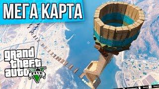 GTA 5 Моды: МЕГА КАРТА - Карты на прохождение