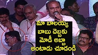 Prathipati Pulla Rao Extraordinary Speech @ Jai Simha 100 Days Celebrations