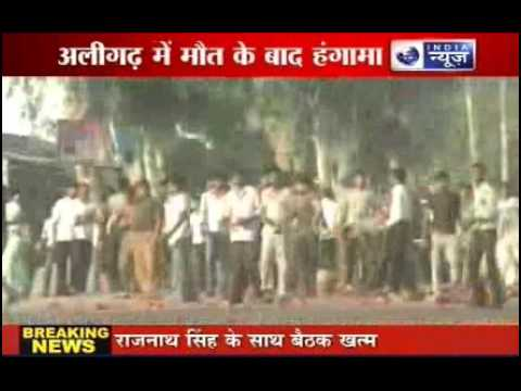 Aligarh: After minor rape, protesters in full swing