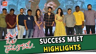 Hello Guru Prema Kosame Success Meet  Highlights | Ram, Anupama | DSP | Dil Raju