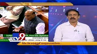 YCP, TDP No Confidence Motion against BJP || Question Hour with CPI Ramakrishna