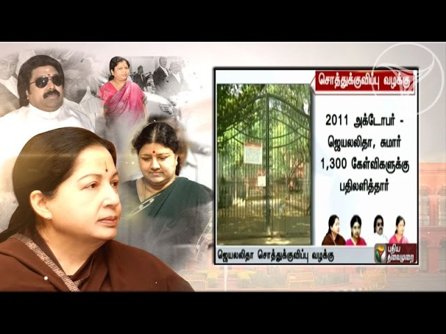 Background and the path taken by Jayalalithaa's disproportionate assets case