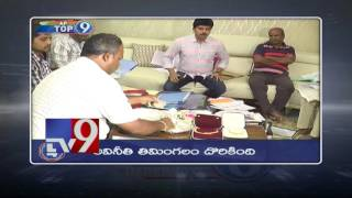 AP Top 9 News - 21-07-2017