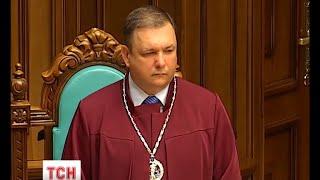 Конституційний суд України дозволив позбавляти депутатів та суддів недоторканості - (видео)