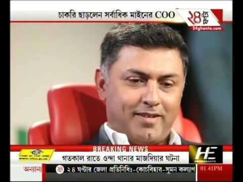 CEO position abandoned, Nitish Leaves post