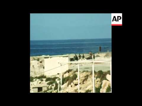 SYND 12 11 76 ISRAELI SHIP SHELLED BY LEFTIST