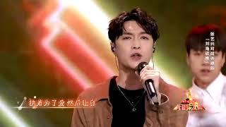 ENG SUB  (刘海砍樵) 歌唱家李谷一老师暴风式夸赞张艺兴 Classical Singer Li Gu Yi highly praise Zhang Yixing