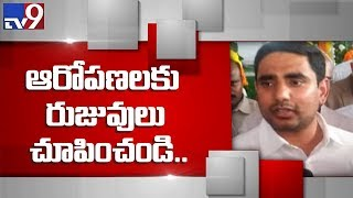 Nara Lokesh : Opposition parties must make up their mind for 2019 Lok Sabha poll