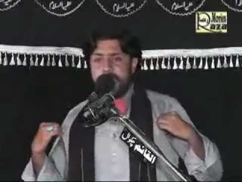 Zakir Taqi Abbas Qayamat (8th November 2012) (waqia Bibi Hinda) Narowali Gujrat video